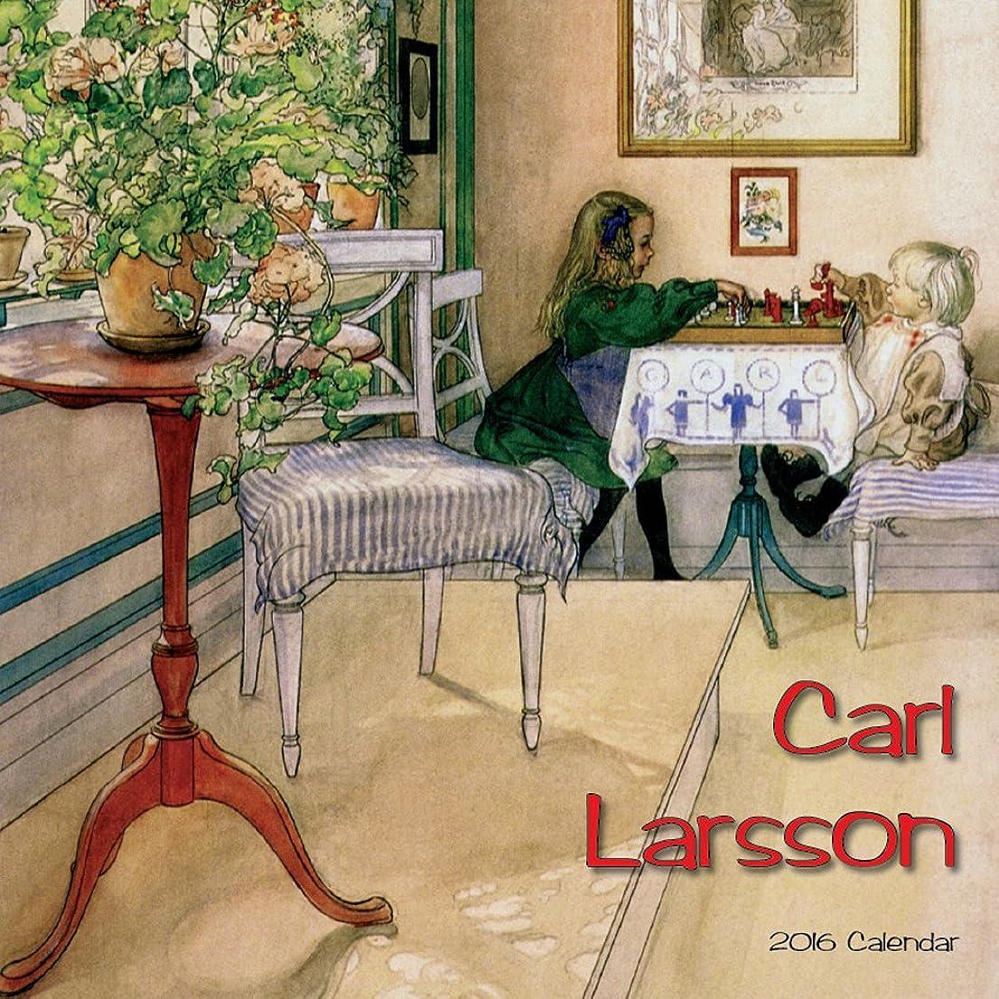 初期の救援車両Carl Larsson