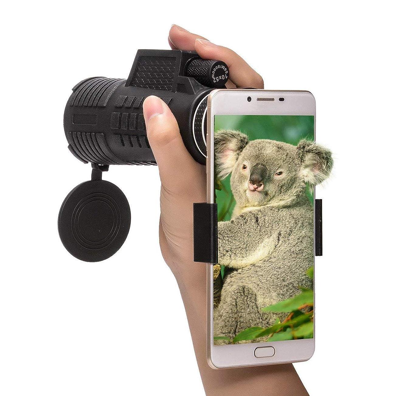 愛撫猛烈な羨望40x60単眼望遠鏡HD単眼ミリタリーミニナイトビジョン防水防曇霧防止キャンドルキャメラ用アダプター三脚鳥観察ウォーキングトラベルガーデンNature Animals Hunting