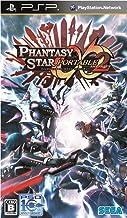 ファンタシースターポータブル2インフィニティ - PSP
