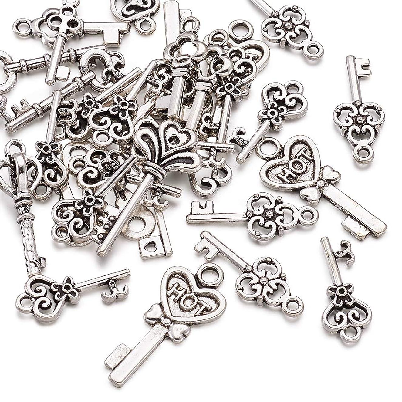 Beadthoven 50pcs Tibetan Style Key Pendants Skeleton Keys Bulk Vintage Antique Look Replica Charms for Jewelry Accessories Making Bracelets Necklaces(Antique Silver)