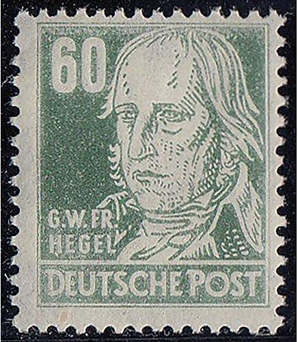 Goldhahn SBZ Nr. 225 postfrisch  verwaschenes Druckbild Briefmarken für Sammler
