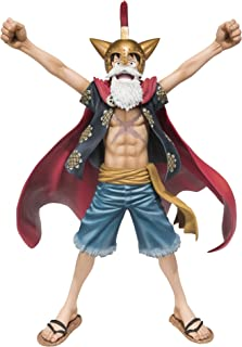 Best gladiator lucy one piece Reviews