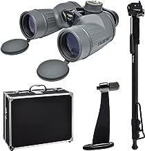 fujinon fmtrc sx binoculars