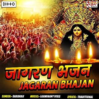 Bolo Ram Ji Ram Ji