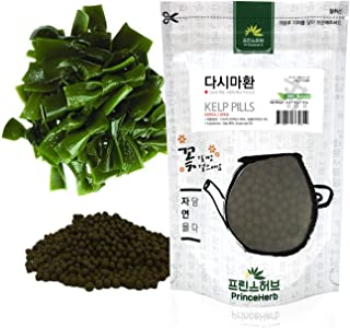 [Medicinal Korean Herbal Pills] 100% Natural Weight Loss Kelp Pills (Kelp/다시마 환) (8 oz)