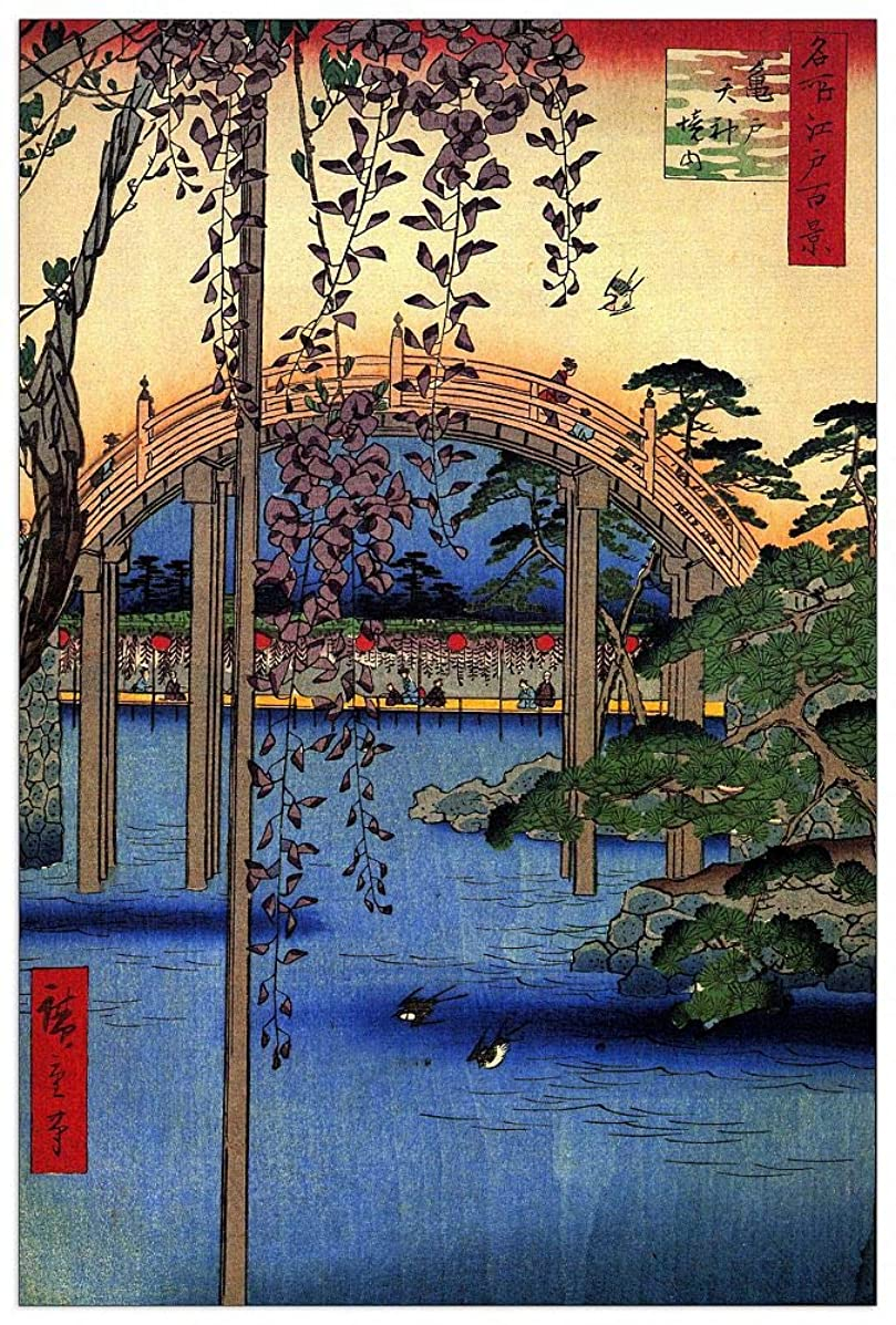 ArtPlaza TW92969 Hiroshige Utagawa-Tenjin Shrine Decorative Panel, 27.5x39.5 Inch, Multicolored