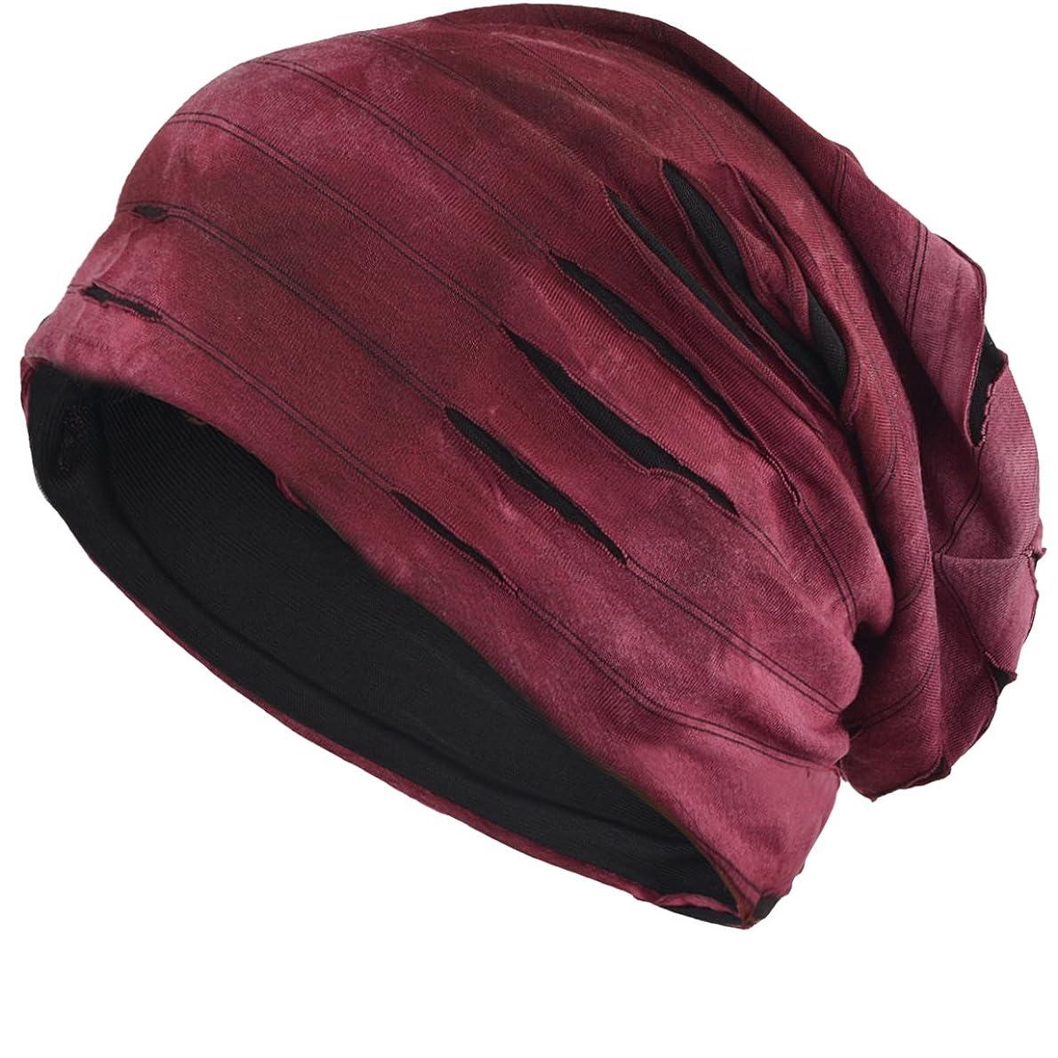 誇張する重大占めるFORBUSITE ニット帽 メンズ 夏用 サマーニット帽 薄手 ゆったり被れるニットキャップ ユニセックス 通気性 室内用帽子 B090