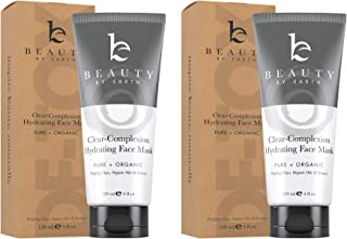 Hydrating Face Mask Clay Mask for Face, Facial Mask Pore Cleaner, Pore Minimizer, Blackhead Mask Skin Care Products, Bentonite Clay Face Masks For Acne Treatment Pore Cleanser Face Care, Mud Mask 2pk