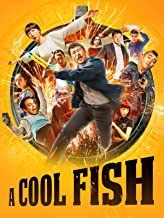 A Cool Fish