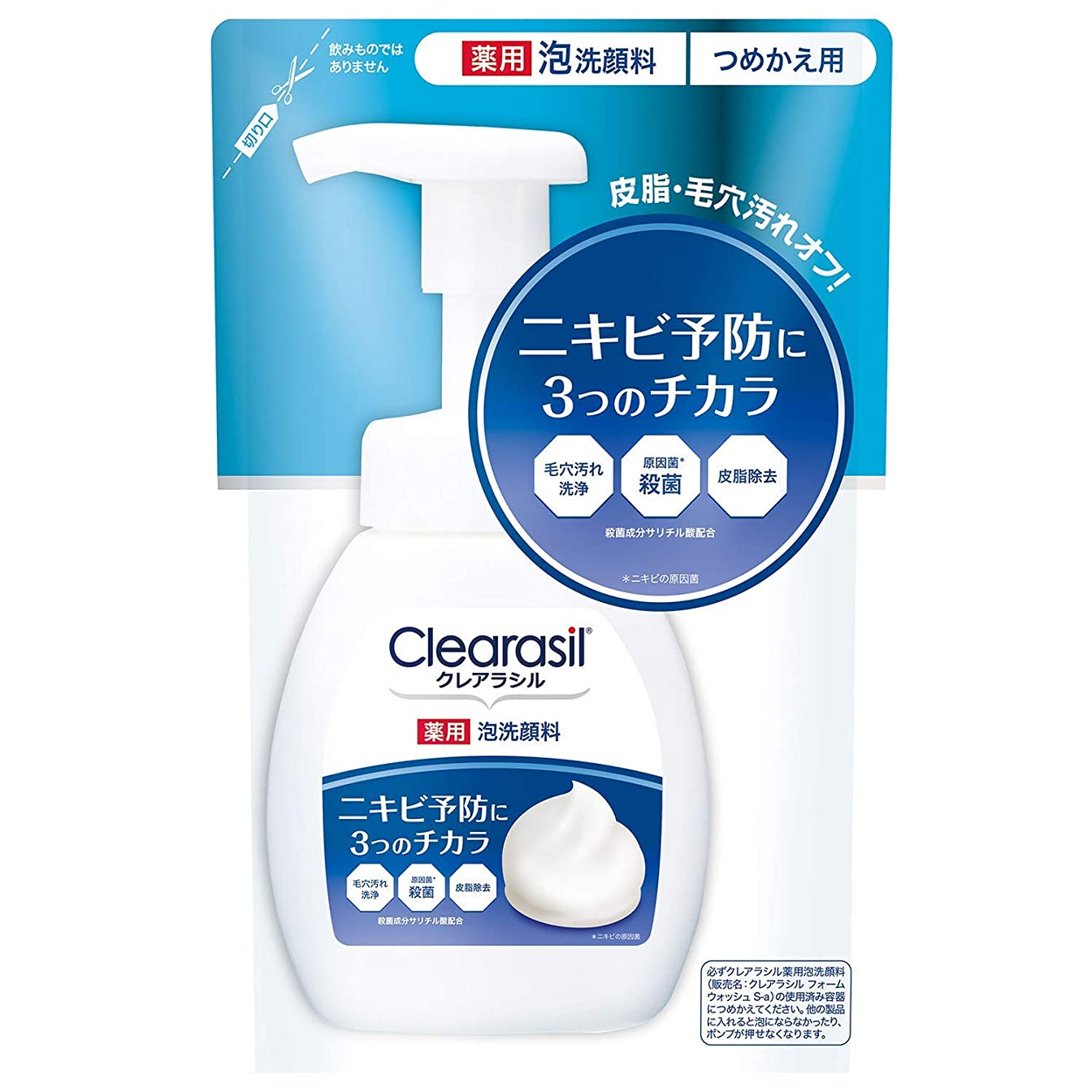動く不適当ヒゲクジラ【clearasil】クレアラシル 薬用泡洗顔フォーム10 つめかえ用 (180ml) ×10個セット