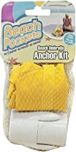 Seabreeze Products, Inc Umbrella Anchor   One Size Fits All   by Beach Pockets