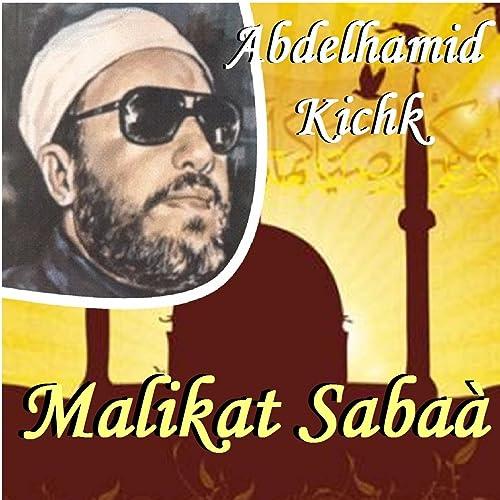 Malikat Saba Pt 1