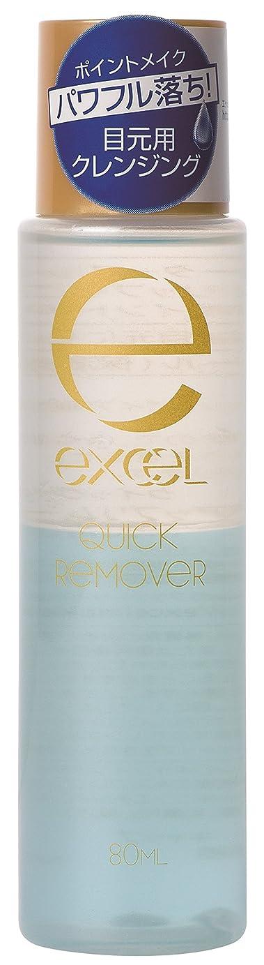 床を掃除する満足安全なエクセル クイックリムーバー N