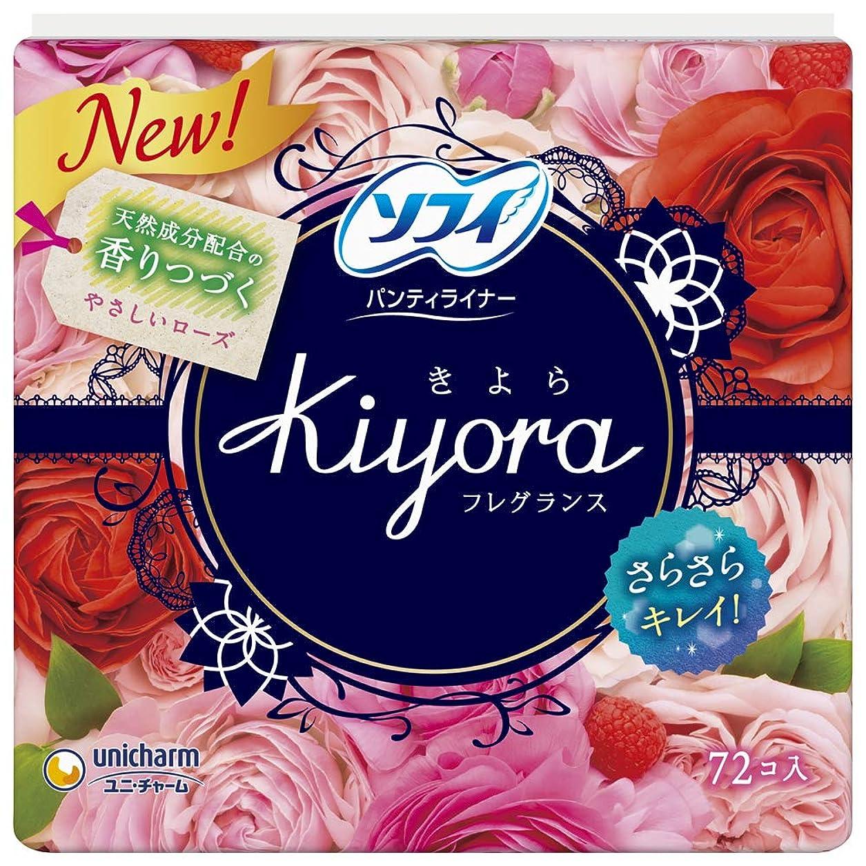 シーフードセール引退するソフィ Kiyora フレグランス スイート 72コ入(unicharm Sofy)
