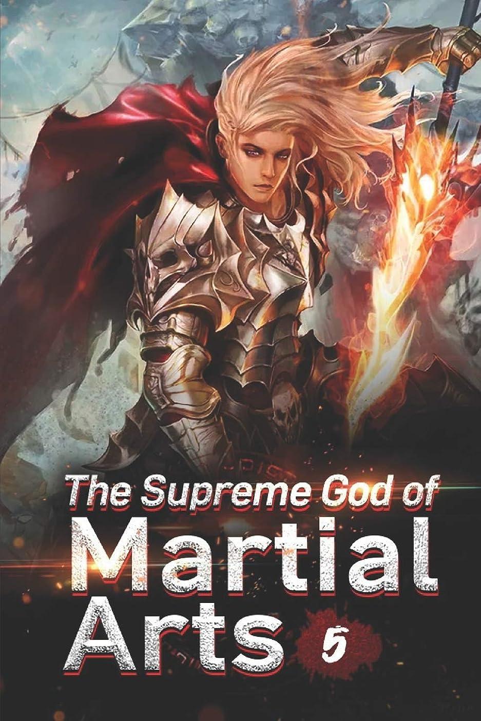 魔法注釈懐疑的The Supreme God of Martial Arts 5: Test The Power Of The Human Body