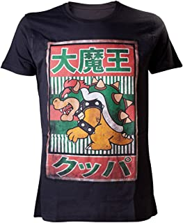 Nintendo Vintage Bowser T-Shirt Nero S