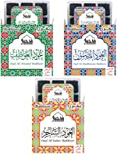 Dukhni Bakhoor - Oud Al Awatef, Oud Al Madhmoon, Oud Al Saher - Set of 3 BAKHOOR Incense - 9 Pieces in Each Box. Perfect for Namaaz, Yoga, Prayer, Meditation, Relaxation, Unwinding