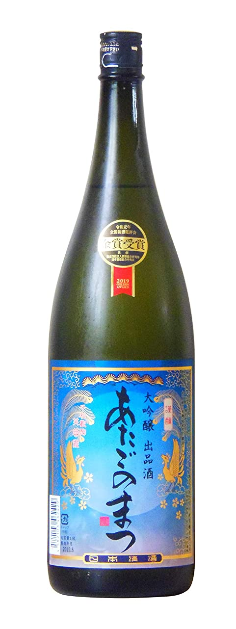 ブレーク固執ライドあたごのまつ 大吟醸 出品酒 宮城県産 1800ml
