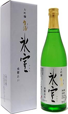 氷室(ひむろ) 大吟醸 生酒 720ml