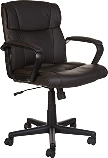 Amazon Com Home Office Desk Chairs Brown Home Office Desk Chairs Home Office Chairs Home Kitchen