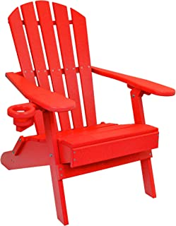 ECCB Outdoor Outer Banks Value Line Poly Lumber Adirondack Chair (Bright Red)