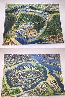 城びと・香川元太郎さん 城郭復元イラストクリアファイル 大坂城・松山城 A4サイズ 2枚セット