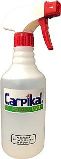 カーピカル 業務用 ルームクリーナー 500ml [布製品の汚れ染み取り/タバコのヤニ落とし]