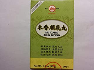 Mu Xiang Shun Qi Wan (200 Pills)-min Shan