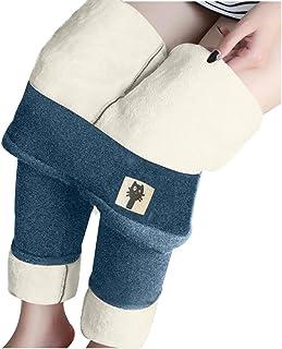 YTZL Gevoerde leggings voor dames: winterpanty, fleece gevoerd, thermobroek, thermische panty, huidskleur, outdoor, meisje...