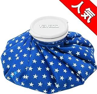 アイシングバッグ 結露なし 大口径 水漏れ防止 アイスバッグ ケガ 熱中症 スポーツ 頭 首 肩 関節などに使用 繰り返し利用S,M,L,三つサイズ選べ[改良品]