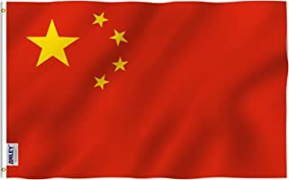 Anley Fly Breeze 3x5 Foot China Flag - Vivid Color and UV Fade Resistant - Canvas Header and Double Stitched - Chinese National Flags Polyester with Brass Grommets 3 X 5 Ft