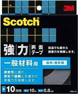 3M スコッチ 強力両面テープ 一般材料用 10mm×10m PKH-10
