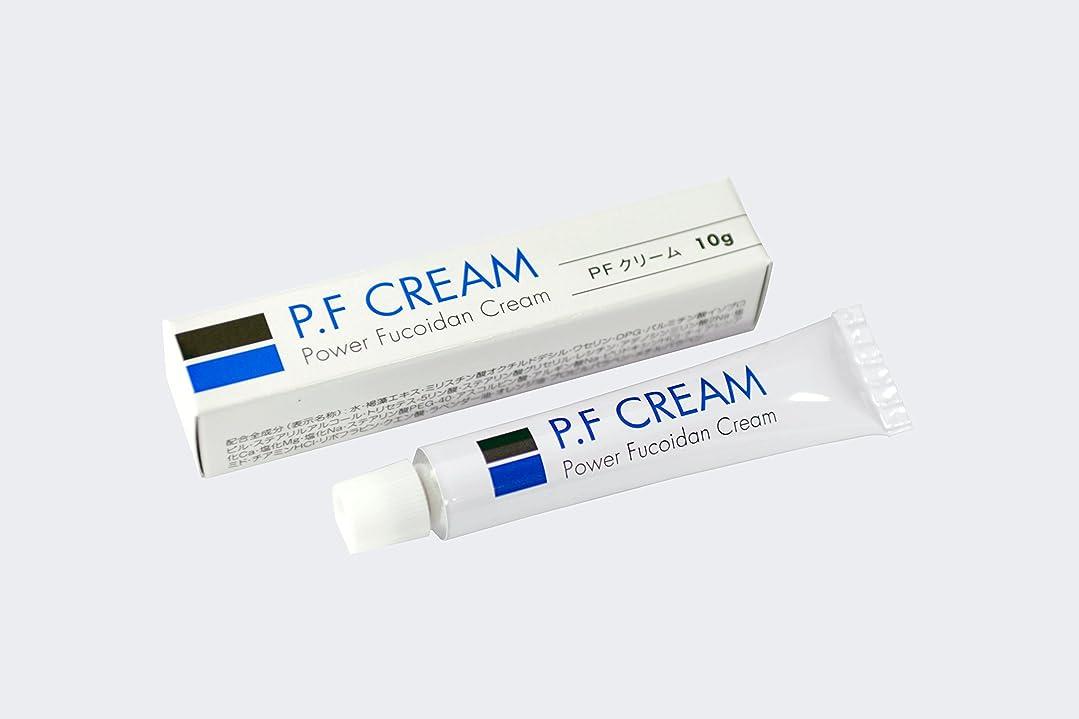 冊子カストディアン財産P.F CREAM(フコイダン含有クリーム) 7本セット