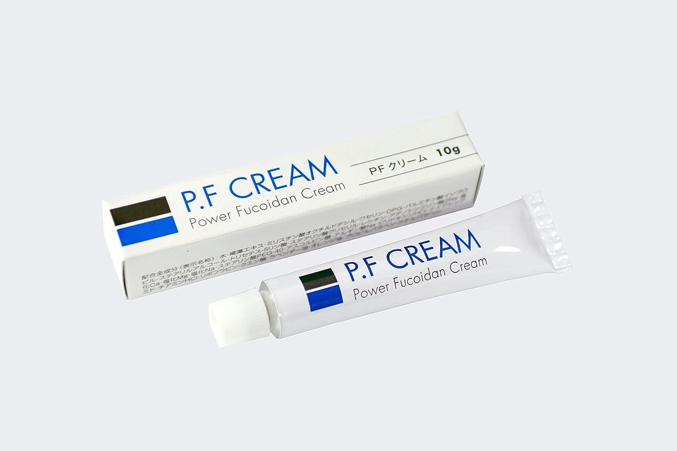 堤防後方奨学金P.F CREAM(フコイダン含有クリーム) 7本セット