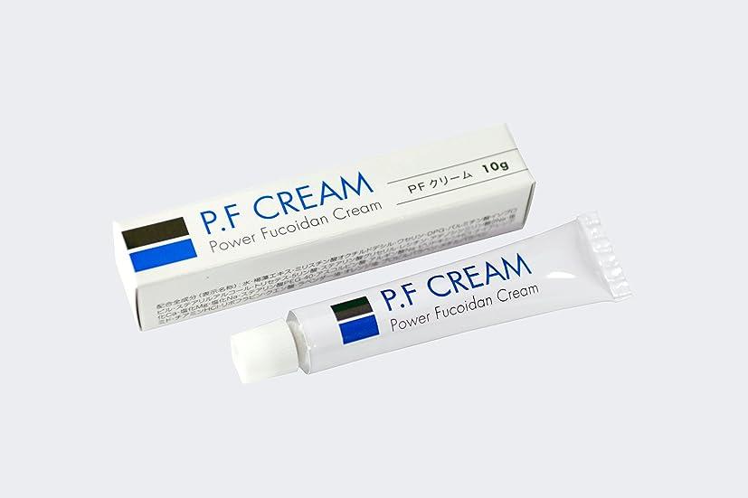ワゴン球状苦P.F CREAM(フコイダン含有クリーム) 5本セット