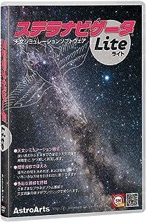 ステラナビゲータ Lite