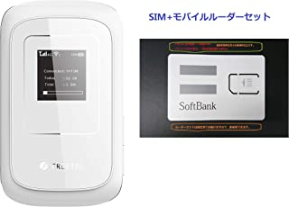 softbank 超大容量150GB prepaid DATA通信 SIM (150GBプラン, モバイルルーターセット)