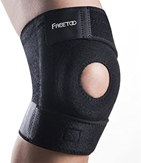 FREETOO 膝サポーター 膝固定 関節靭帯保護 男女問わず フリーサイズ 怪我防止 ニーガード 登山 ランニング バスケ アウトドアスポーツ