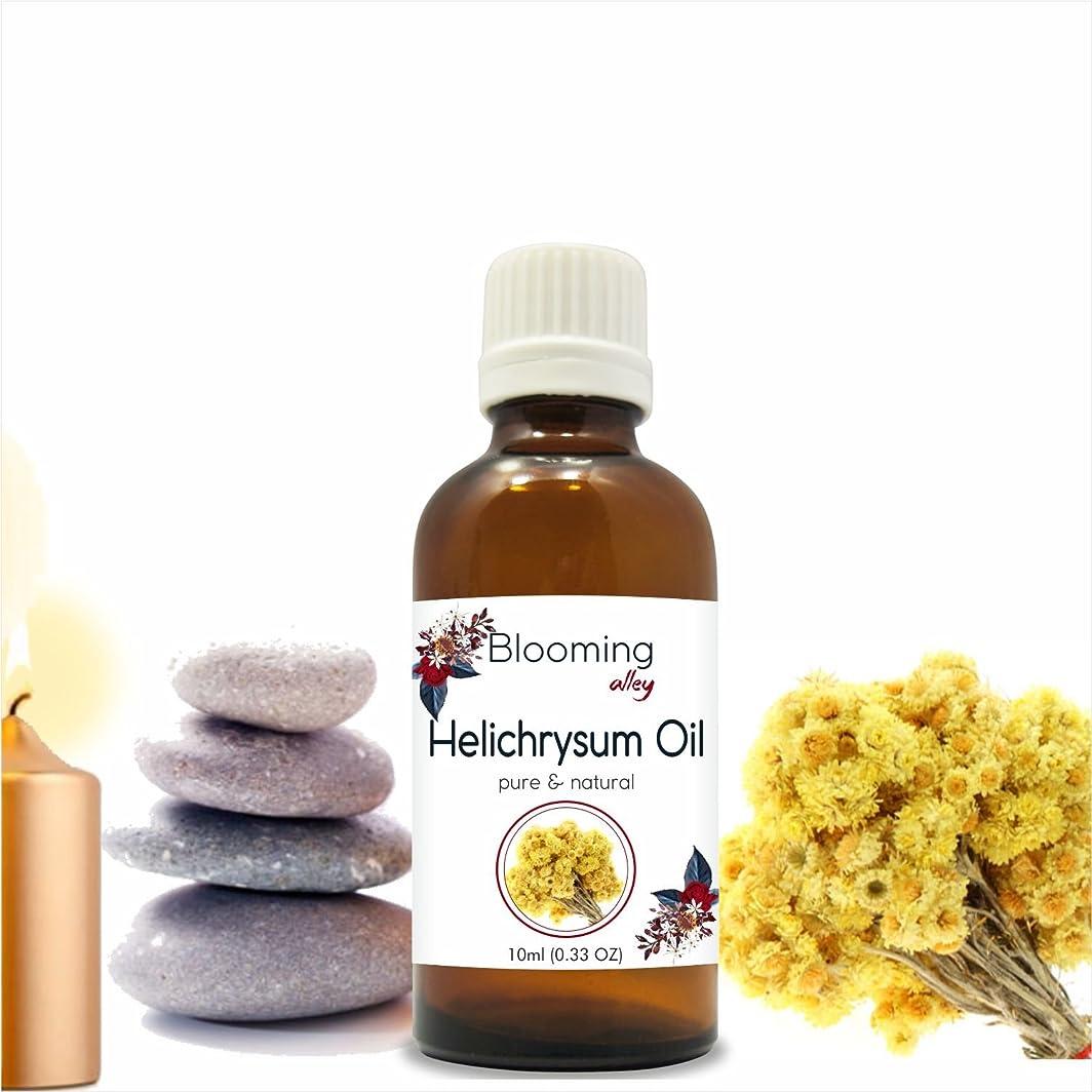 コンサート宴会自伝Helichyrsum Oil (Helichrysum Italicum) Essential Oil 10 ml or 0.33 Fl Oz by Blooming Alley