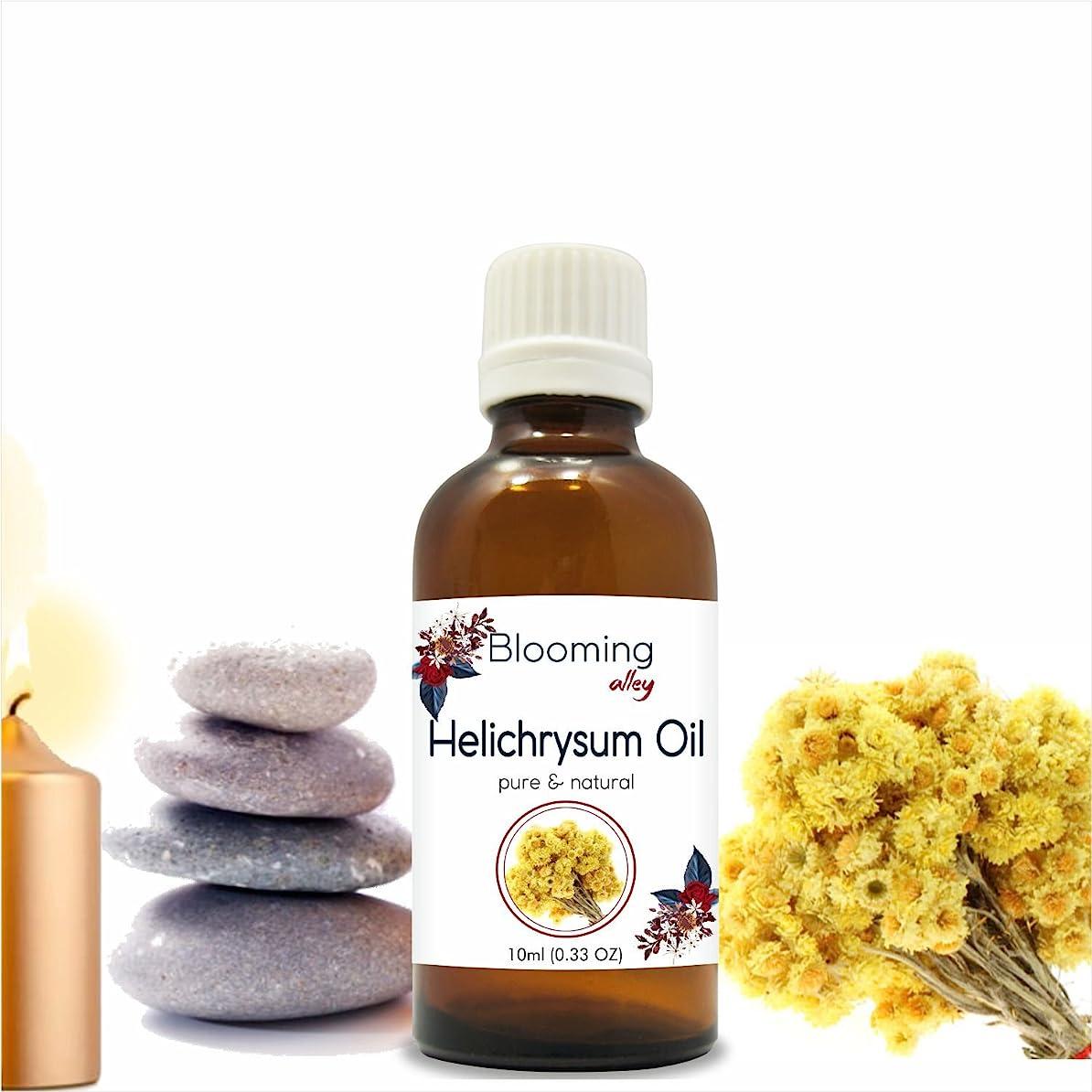 極貧幅丁寧Helichyrsum Oil (Helichrysum Italicum) Essential Oil 10 ml or 0.33 Fl Oz by Blooming Alley