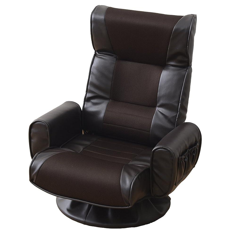 揺れるやがて賞山善(YAMAZEN) 肘掛け付 リクライニング 回転座椅子 組み立て不要 ダークブラウン WHS-70H(DBR)