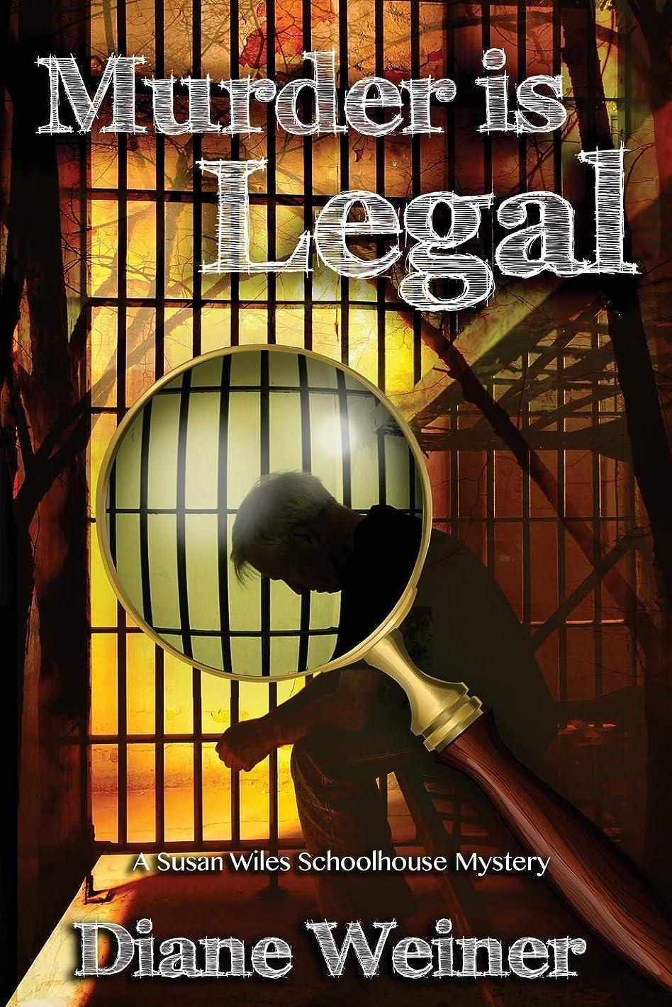 フェリーポスター虚栄心Murder Is Legal: A Susan Wiles Schoolhouse Mystery