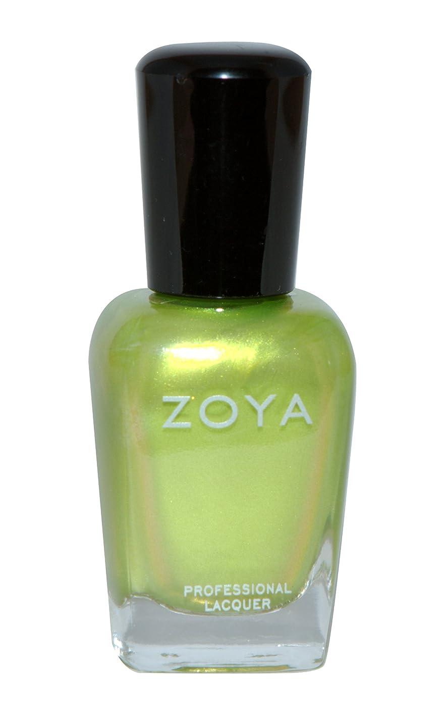 印象的な途方もない下位[Zoya] ZP406 タンジー[並行輸入品][海外直送品]