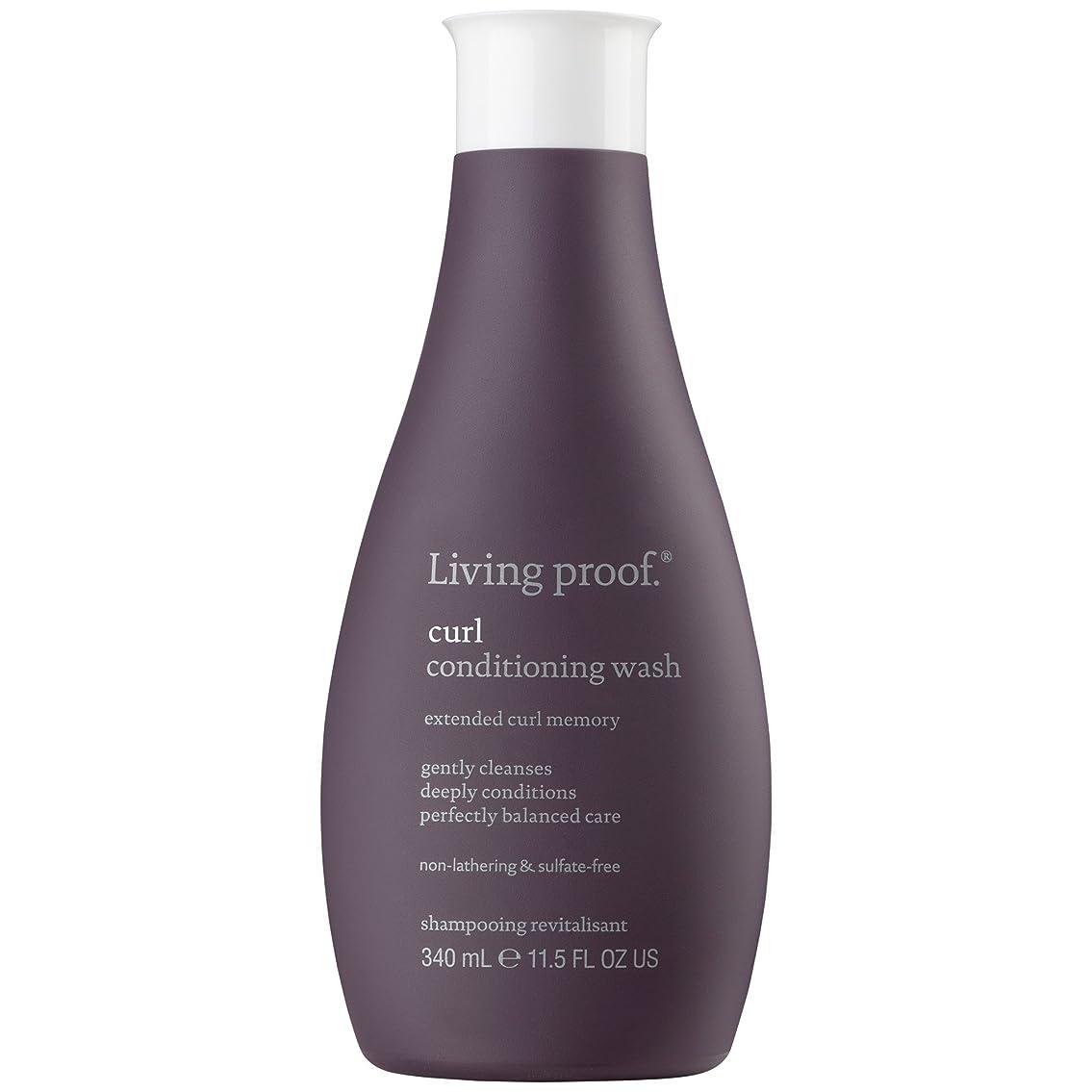 提出するとても多くの絶滅させる生きている証拠カールコンディショニングウォッシュ340ミリリットル (Living Proof) - Living Proof Curl Conditioning Wash 340ml [並行輸入品]