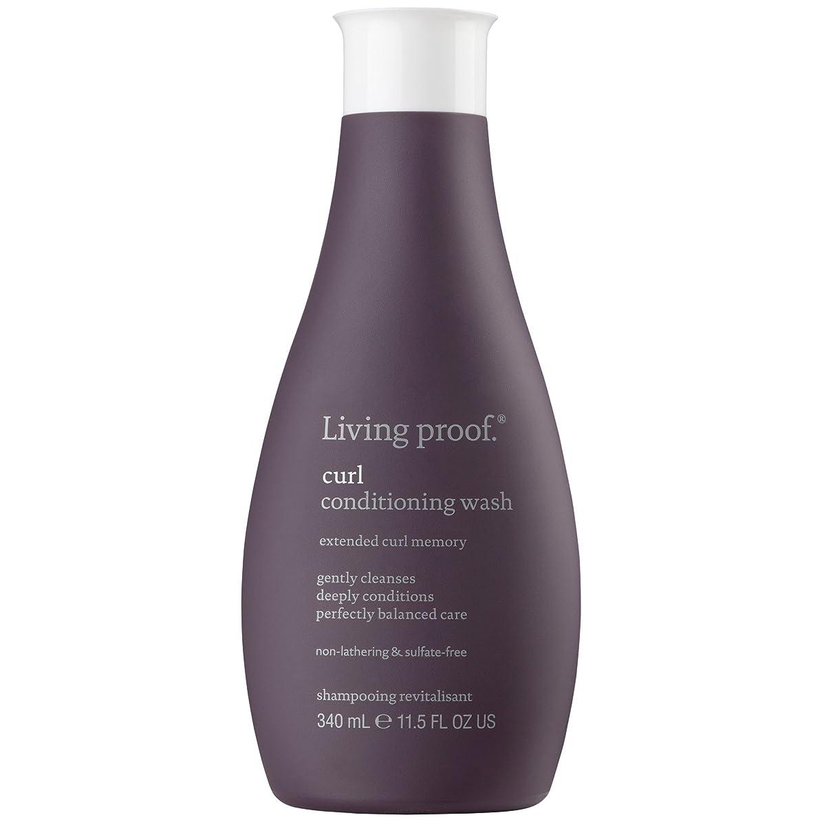 生きている証拠カールコンディショニングウォッシュ340ミリリットル (Living Proof) - Living Proof Curl Conditioning Wash 340ml [並行輸入品]