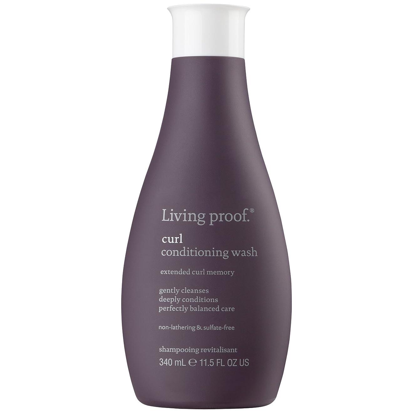 コマンド叙情的なプラグ生きている証拠カールコンディショニングウォッシュ340ミリリットル (Living Proof) - Living Proof Curl Conditioning Wash 340ml [並行輸入品]