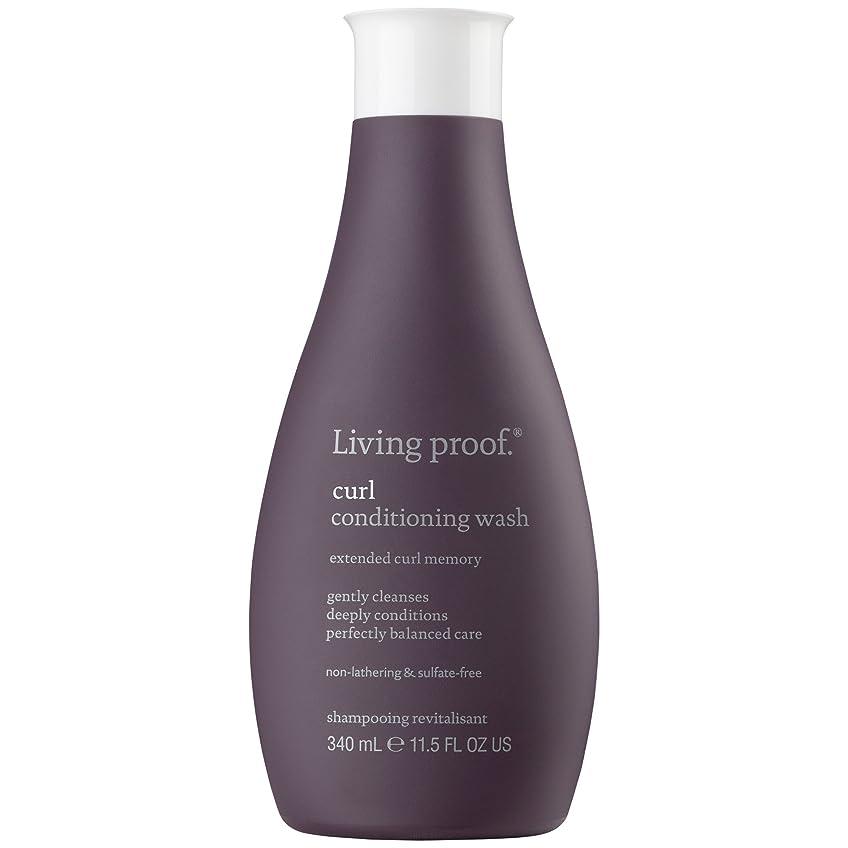帽子鳩熟読する生きている証拠カールコンディショニングウォッシュ340ミリリットル (Living Proof) - Living Proof Curl Conditioning Wash 340ml [並行輸入品]