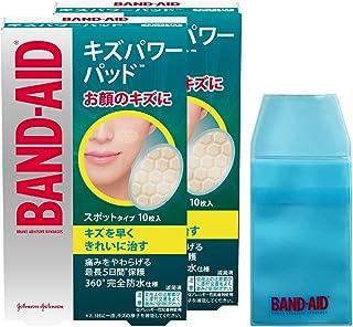 【Amazon.co.jp限定】BAND-AID(バンドエイド)キズパワーパッド スポットタイプ 10枚×2個 +ケース付き 防水 絆創膏