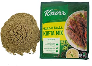 kofta kefta Halal Meatball Mix Blend Powder Burgers Egyptian Turkish Taste Arabian Baharat Middle East Mediterranean Herb ...