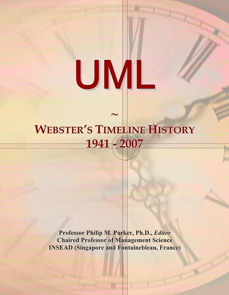 驚勝利息切れUML: Webster's Timeline History, 1941 - 2007